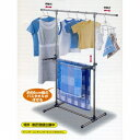 Airing room SA -250 of the Sekisui Jushi cough Sui stainless steel hanging the washing stands