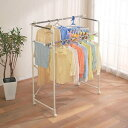 IRIS アイリスオーヤマ expansion and contraction room balcony for drying clothes SSM-1300 white