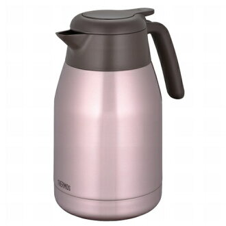 Thermos stainless steel 1.5 L THS-1500 CAC (cacao)