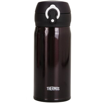 thermos vacuum insulation mobile phone mug Deep Purple JNL-350 DPL