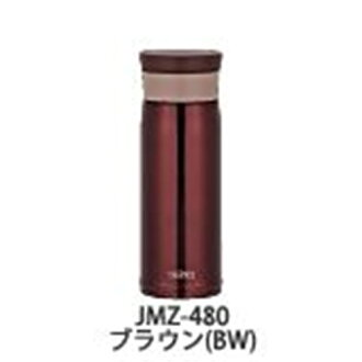 thermos vacuum insulation mobile phone mug brown JMZ-480 BW