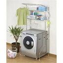 積水樹脂 ステンレス洗濯機ラック DSR-9