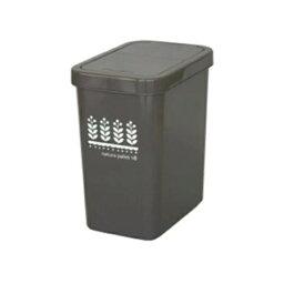 平和工業 スライドペール (ゴミ箱・ごみ箱) 18L CHBr(チョコレートブラウン)