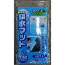 ワイズ キッチン セルローズ 吸水マット ブルー B KZ-088
