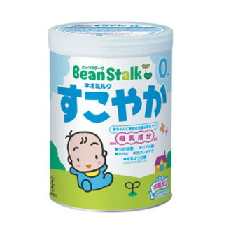 Healthy bean stalk powder milk neo milk 820 g