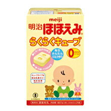 Meiji dairies Meiji Hohoemi probably cube powdered milk infant formula 27 g x 24 bags 648 g