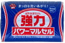 NSファーファジャパン 【旧ニッサン石鹸】 強力パワーマルセル 250g
