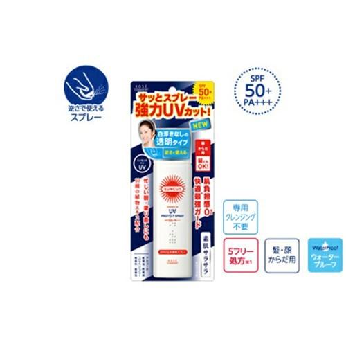 コーセー サンカット UVプロテクトスプレー 50g