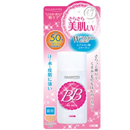 近江兄弟社 ソラベールBBミルク 40ml