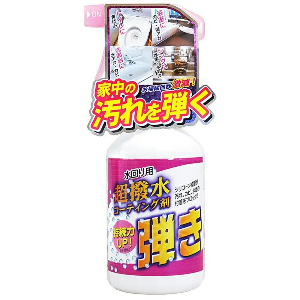 友和 Tipo's 超撥水剤 弾き!!(超撥水コーティング剤) 500ml