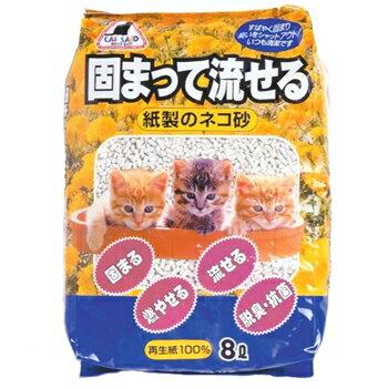 イデシギョー キャットセイド固まって流せる 紙製のネコ砂 8L