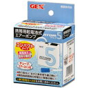 GEX ジェックス 携帯用乾電池式エアーポンプ アトム5