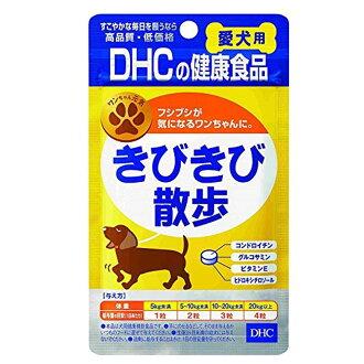 為狗粉刺暗瘡 DHC 走 (日本) 60 片