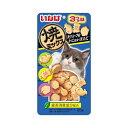 楽天ホームセンターヤマキシ楽天市場店【お取り寄せ】いなば 焼ミックス3つの味 魚介スープ・かに風味・ほたて味 (キャットフード・猫のエサ) 25g