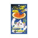 いなば CIAO ボーノスープ 3種の魚介だしスープ (キャットフード・猫のエサ) 17g×5本
