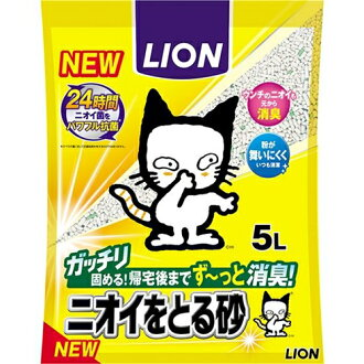 Take the lion ペットキレイニオイ Sands (sand take a smell) 5 L