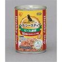 アイリスオーヤマ ヘルシーステップ 10歳以上用 ビーフ&野菜 375g(ドッグフード・缶詰) P-HLC-10BV