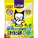 ライオンペット ニオイをとる砂(においをとる砂)(猫砂、ネコ砂) リラックスグリーンの香り 5L