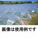 セキスイ トンネル支柱 Φ11mm×2100mm 5本パック 11S321 【〇】