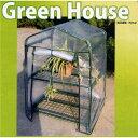 セーブインダストリービニール温室棚2段ミニグリーンハウスビニールハウスSV-3505W690×D490×H900フラワーラック