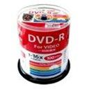 HI-DISC CPRM対応DVD-R(100P) HDDR12JCP100