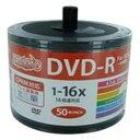 HI-DISC CPRM対応DVD-R(50P) HDDR12JCP50SB2