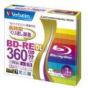三菱化学メディア Verbatim BD-RE DL(くり返し録画用) 3P VBE260NP3V1