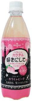 Kimura beverages non-alcoholic cocktails to love white peach 500 ml pet 500 ml