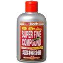 ホルツ スーパーファインコンパウンド(液体コンパウンド) (車用品・カー用品) MH159