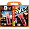 ソフト99 強力撥水セット(ハヤデキ+ミラーコート) (車用品) G-302 限定品