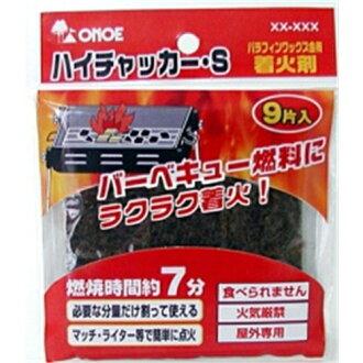 꼬리 제작소 ハイチャッカー/S CK-9
