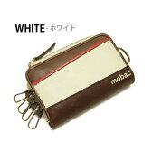 ポーム キーケース付き コインケース (小銭入れ) MB-0004 ホワイト