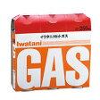 【送料無料対象外】 Iwatani イワタニ 岩谷産業 カセットボンベ カセットガス CB-250-OR 3本パック 【D16】