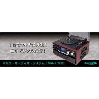 쿠마 자키 조 준 멀티 오디오 시스템 MA-17CD
