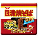 125 g of Nissin Food Products chow mein cup W mustard mayonnaise
