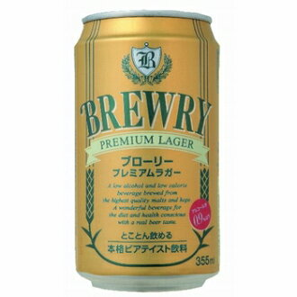 Brawley low alcohol beer Brawley プレミアムラガー case sale 355 ml x 24 cans (4524871921319 x 24)