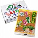 【ケース売り】まつや とり野菜みそ(200g×12袋入り) (4900752000111×12)
