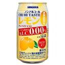 チューハイテイスト レモン 350X24
