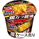 114 g (90 g of noodles) of ace cook [case selling] supercup 1.5 times soy sauce (4,901,071,236,199*12) *12