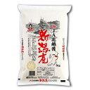 こしいぶき 26年産新潟県産こしいぶき 白米 5kg