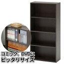 【2018年12月中旬入荷予定】不二貿易 BDラック(BOOK&DVD)ブラウン HP9418BR