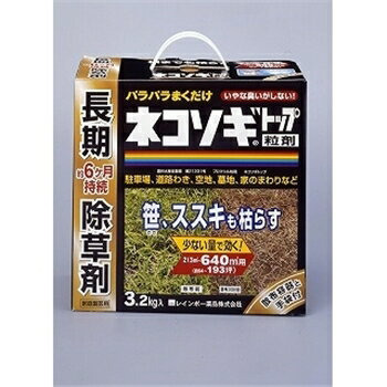 レインボー薬品 ネコソギトップ粒剤 3.2kg