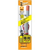 徳信 灯油ポンプ2点セット(電動式灯油ポンプ + 収納ケース) カートリッジ専用 カートリッジタンク DPC-03K-1