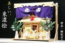 美しい、東濃桧 ■ 通し屋根 三社 ■ 神具 棚板付■ 神棚セット 一式