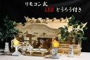 三社■特大 84cm■美彫り・昇龍大社 入母屋 神棚■LED...