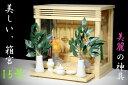 美しい箱宮■三面ガラス宮■神棚セット 真榊灯籠■壁掛け 中型 15号
