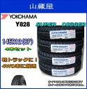 【2017年1月の特売セール】YOKOHAMA( SUPER DIGGER:Y828)145R12(6P)4本セット!!★軽トラック用新品タイヤお買い得!★4WD車に最適!