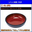 蕎麦打ち道具 こね鉢直径355mm(ABS樹脂) 標準的なこね鉢。初心者からプロまで!