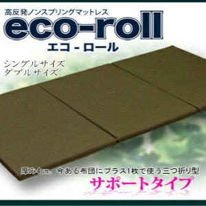 ��ȿȯ�Υץ�ޥåȥ쥹�����?���Eco-Roll��
