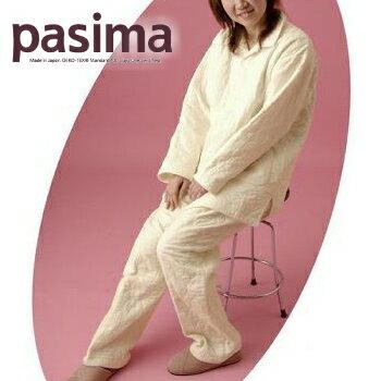 パシーマ パジャマ 襟付き 長そで 長袖 S きなり 龍宮 日本製 送料無料 エコテックス